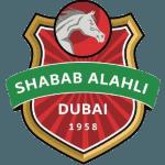 迪拜阿赫利