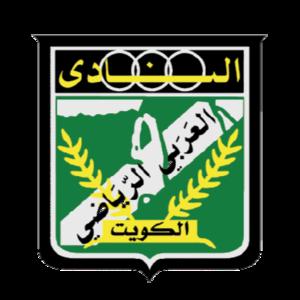 阿拉比科威特