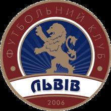 FC利沃夫
